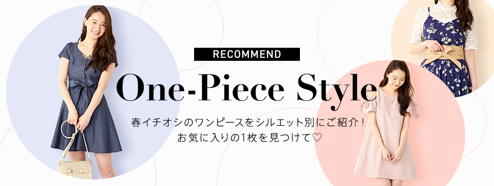 One-Piece Style