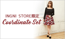INGNI STORE限定セット