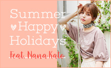 Summer Happy Holidays